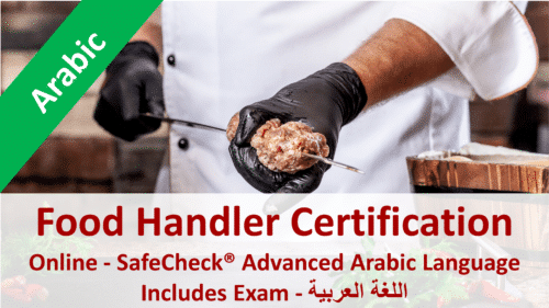 Picture of The SafeCheck Arabic Language Food Handler Course Start Page