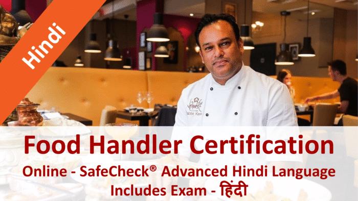 Image of the SafeCheck Hindi Language Food Handler Course