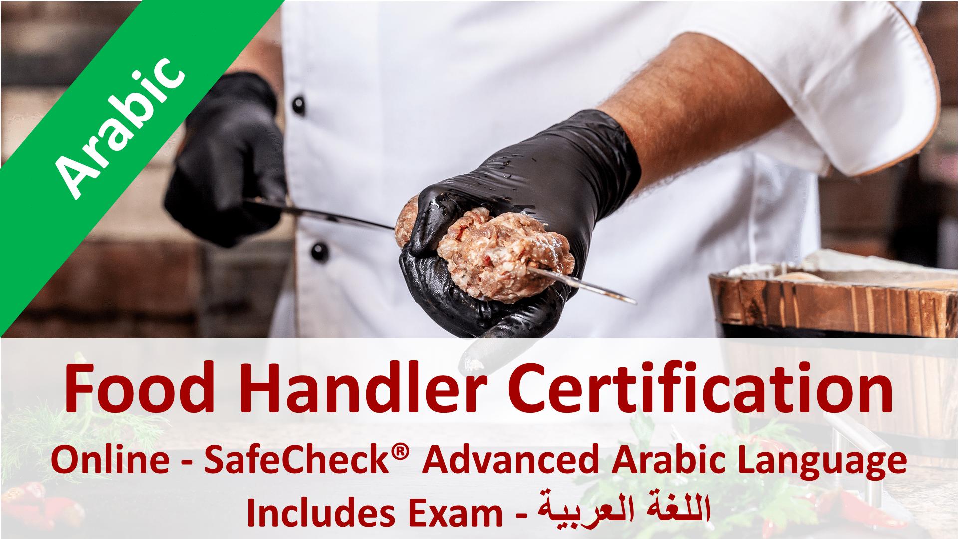 Arabic Language Food Handler Course, Canada's Best Price